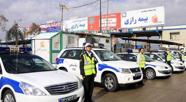 تسهیلات ویژه پلیس راهور برای برگزاری آزمون سراسری - اجاره خودرو طباطبایی