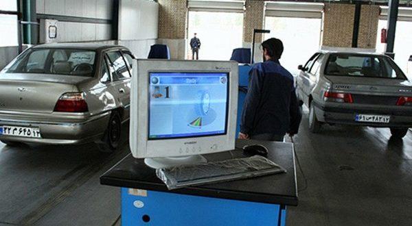 حذف برچسب معاینه فنی - اجاره خودرو طباطبایی
