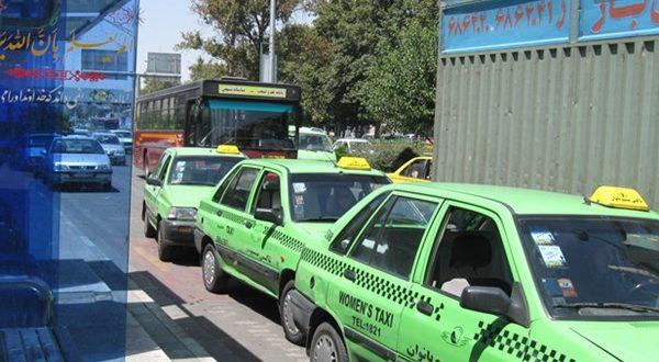 سیستم کال سنتر اینترنتی تاکسی های بانوان بزودی راه اندازی می شود - اجاره خودرو طباطبایی