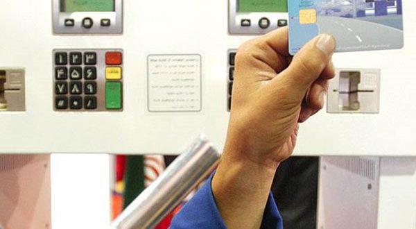 حفظ سامانه کارت سوخت برای اصلاح مصرف ، ضروری است - اجاره خودرو طباطبایی