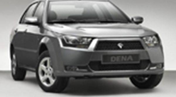 صادرات بیش از 300 دستگاه دنا به الجزایر - اجاره خودرو طباطبایی