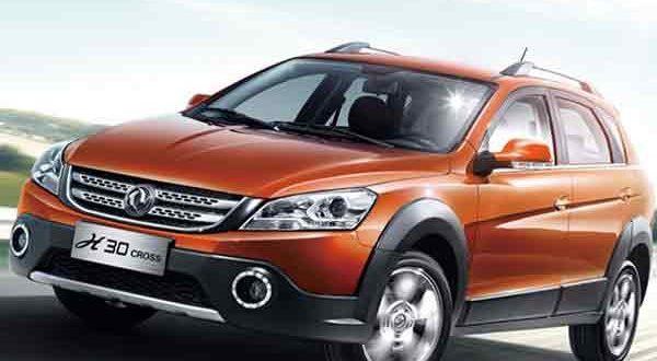 پیش فروش اچ30 کراس ایران خودرو آغاز شد - اجاره خودرو طباطبایی