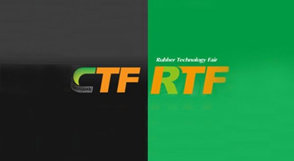 برگزاری نمایشگاه تایر و لاستیک چین (CTF+RTF) - اجاره خودرو طباطبایی