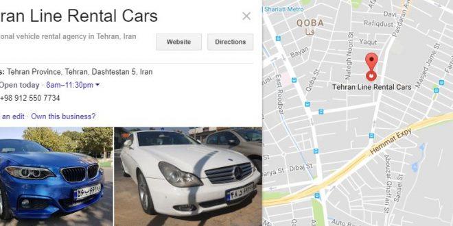 Tehran Line Rental Cars Location