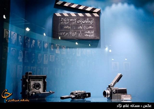 موزه سینما ایران-اجاره خودرو-اجاره ماشین