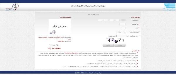 govahinameh 14 راهنمای دریافت گواهینامه بین المللی   اجاره ماشین