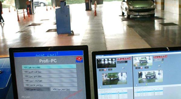 مراجعه 21 هزار متقاضی به مراکز معاینه فنی - اجاره خودرو طباطبایی