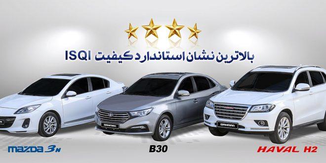 سهامداران جدید گروه بهمن به دنبال لبخند مشتریان هستند