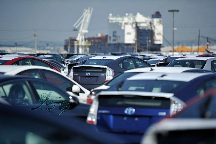 واردات خودروهای