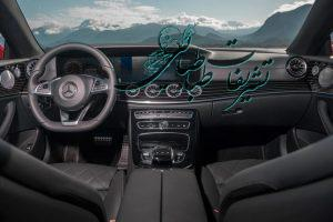 E400 4Matic3 300x200 مرسدس بنز کوپه E400 4Matic بررسی مشخصات این خودرو   اجاره ماشین