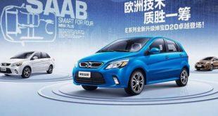 آغاز فروش خودروهای شرکت چینی بایک در آمریکای شمالی - اجاره خودرو طباطبایی