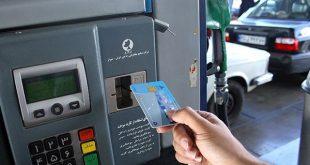 تعرفههای جدید تمدید گواهینامه وصدور کارت المثنی سوخت ابلاغ شد - اجاره خودرو طباطبایی