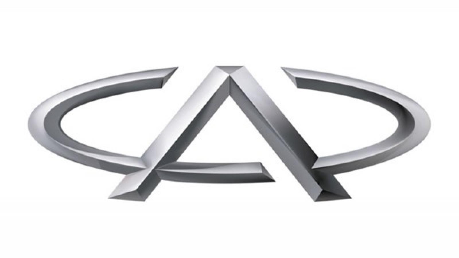 معرفی چری آریزو 5 ادامه یک حرکت بین المللی است - اجاره خودرو طباطبایی
