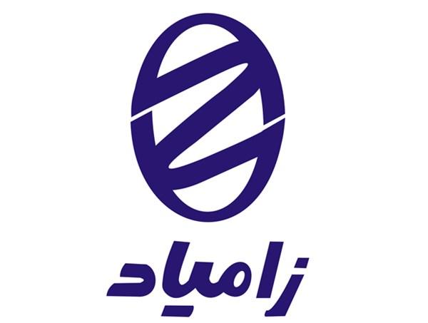 حمایت شرکت زامیاد از مددجویان استان بوشهر - اجاره خودرو طباطبایی