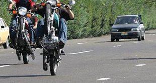 ممنوعیت ورود و ثبت سفارش موتورسیکلتهای کاربراتوری در کشور - اجاره خودرو طباطبایی