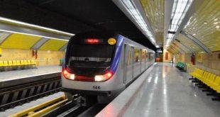 افتتاح 4 ایستگاه مترو در مرکز پایتخت - اجاره خودرو طباطبایی