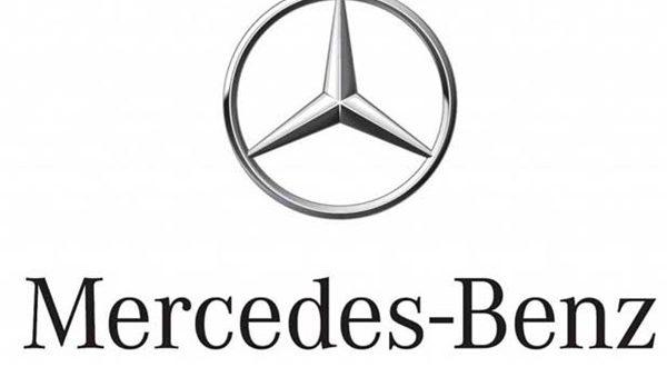 مرسدس بنز از برنامه خود برای سال آینده خبر داد - اجاره خودرو طباطبایی