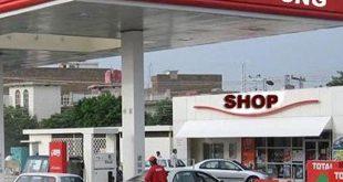 مصرف سی ان جی در منطقه زنجان از مرز 400 هزار مترمکعب گذشت - اجاره خودرو طباطبایی