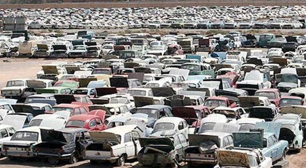 تبدیل 250 هزار خودرو اسقاطی به تیرآهن - اجاره خودرو طباطبایی
