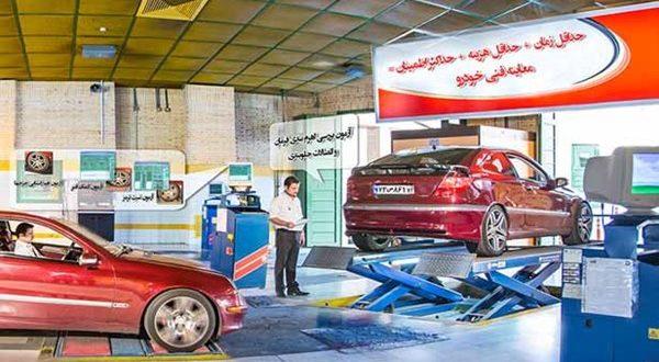 کلیه خودروها بدون هیچگونه استثنایی ملزم به اخذ معاینه فنی معتبر هستند - اجاره خودرو طباطبایی
