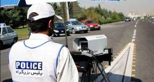 بهره برداری از 11 سامانه ثبت سرعت در گیلان - اجاره خودرو طباطبایی