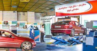 مراکز معاینه فنی خودروها سه شیفته می شوند - اجاره خودرو طباطبایی