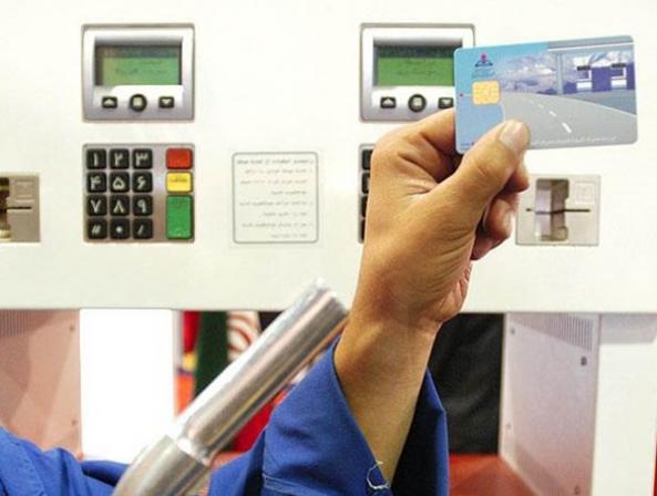 جمع آوری کارت سوخت بنزین تکذیب شد - اجاره خودرو طباطبایی