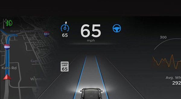 سیستم خودران تسلا رانندگان بیتوجه را تنبیه میکند - اجاره خودرو طباطبایی