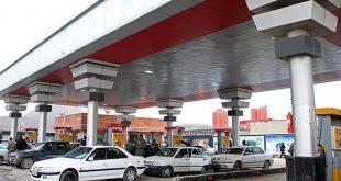 ممتازی 90 درصد جایگاههای عرضه سوخت تهران - اجاره خودرو طباطبایی