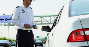 برخورد پلیس راهور با صاحبان خودروهای پلاک مخدوش - اجاره خودرو طباطبایی