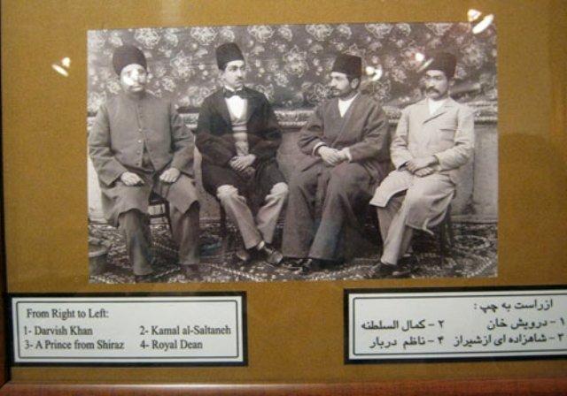 سفر به موزه صبا تهران-اجاره خودرو-اجاره ماشین