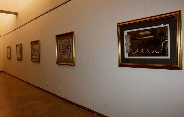 موزه امام علی تهران-اجاره خودرو-اجاره ماشین