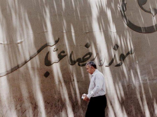موزه رضا عباسی تهران چگونه با اجاره خودرو بروید