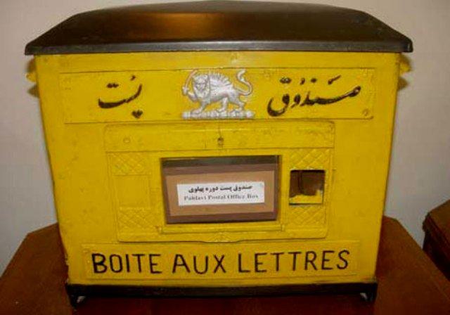 موزه پست و مخابرات تهران-اجاره خودرو-اجاره ماشین