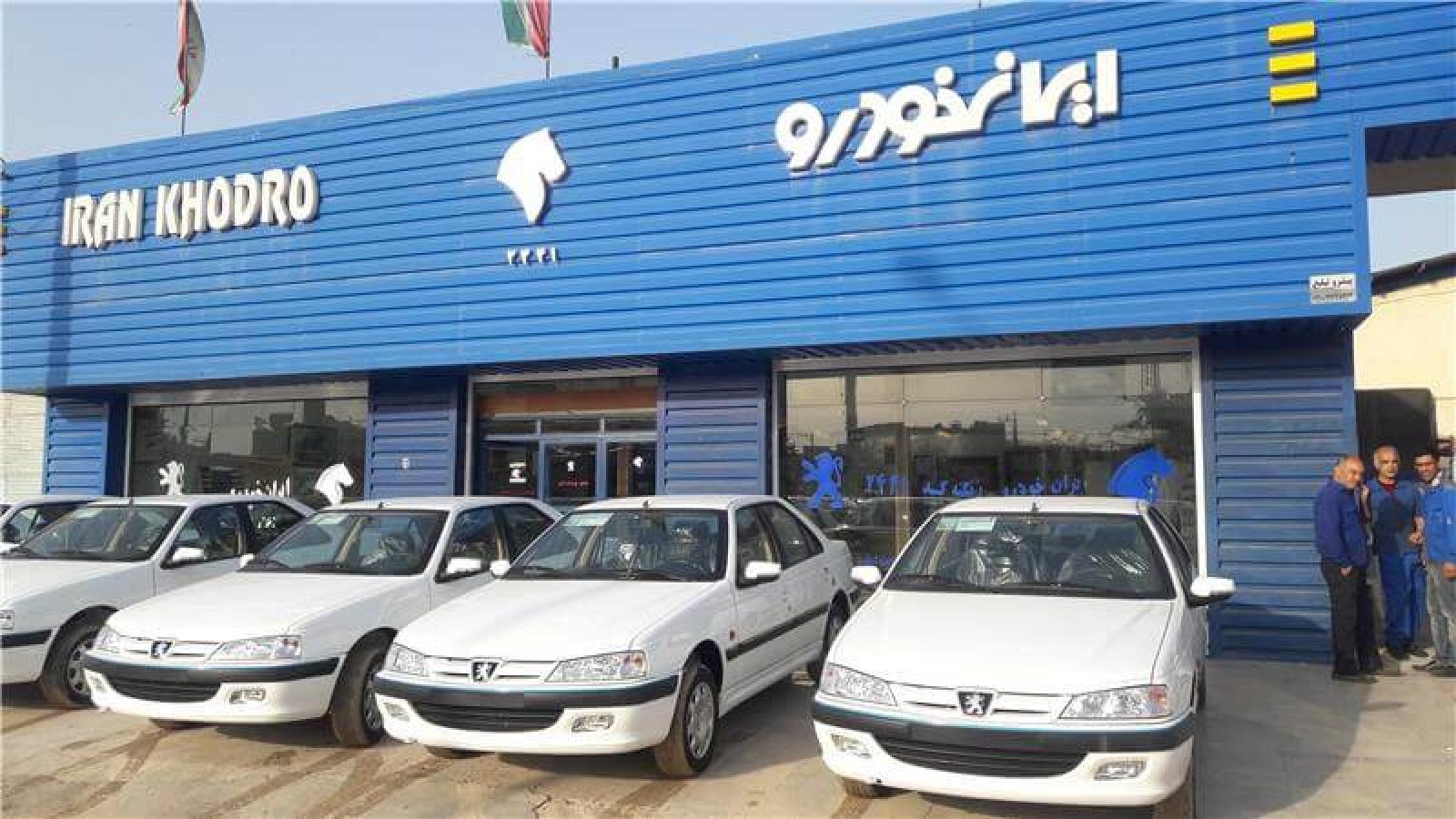 فروش فوری خودرو مشروط به انجام تعهدات پیشین -اجاره خودرو