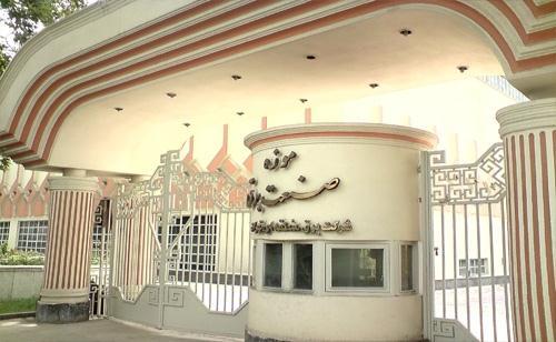 موزه صنعت برق ایران را اجاره خودرو تشریفات طباطبایی سفر کنید