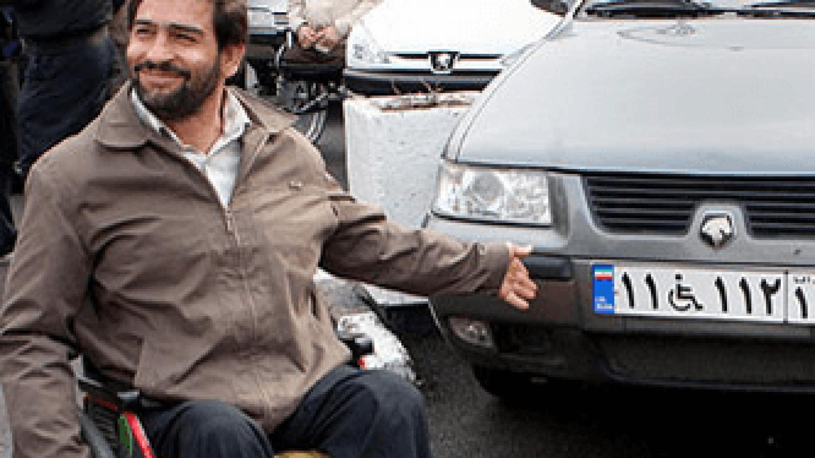 توقف واردات خودرو ویژه معلولان
