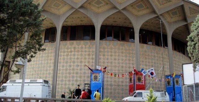 پارک دانشجو تهران - اجاره خودرو - اجاره ماشین