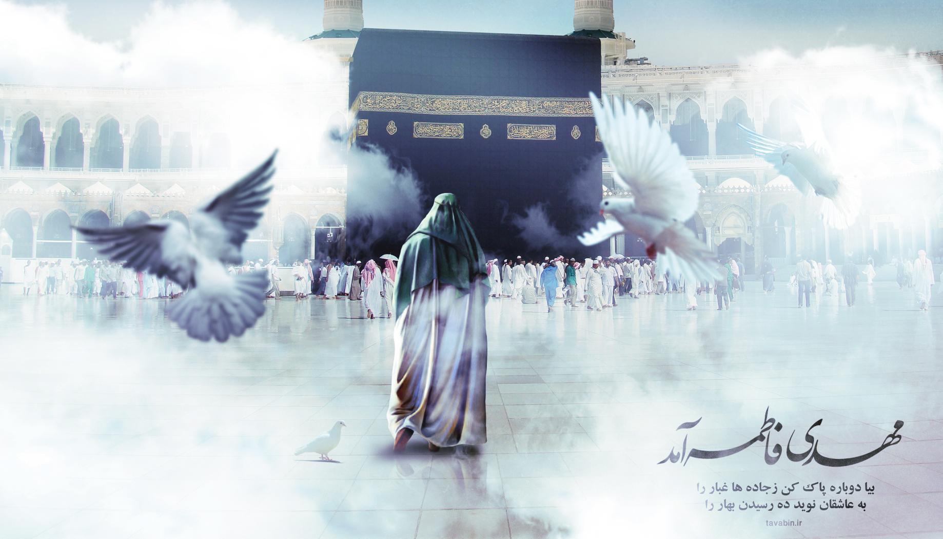 آغاز امامت حضرت ولی عصر (عج) تبریک باد