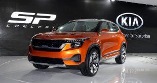 کیا رسما در هند با مفهوم SP - اجاره ماشین - اجاره خودرو - کرایه ماشین
