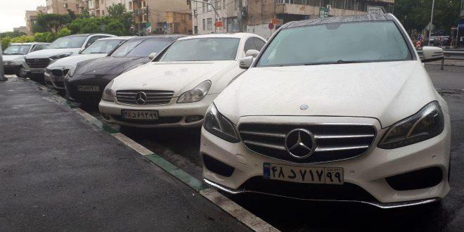 مرکز اجاره خودرو تهران
