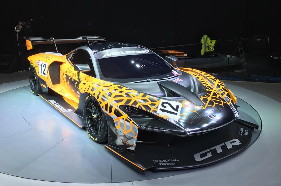 مک لارن سنا GTR